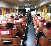 Inside of Seoul Airport Limousine Bus | Essential Travel Tips on South Korea