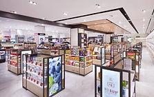 Shinsegae Duty Free Busan Store Voucher