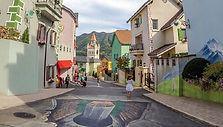 Edelweiss Swiss, Dumulmeori, Herb Island Lighting Festival Day Tour