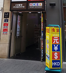Money Exchange in Seoul   Essential Travel Tips on South Korea