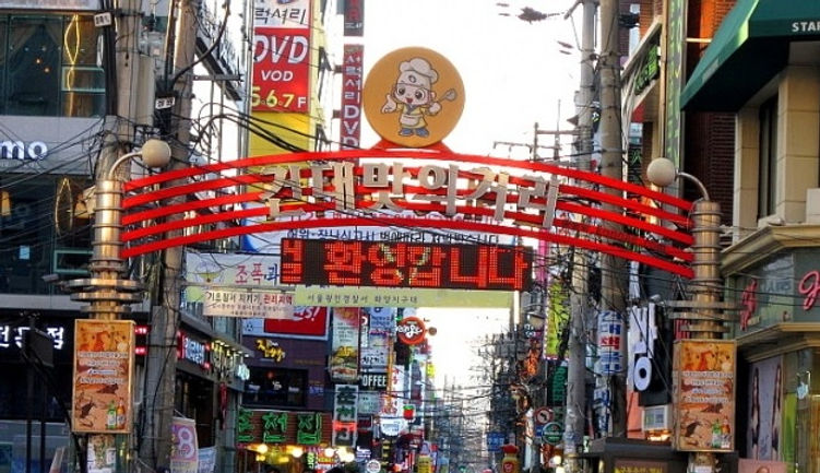 Kondae - Taste Street & Getting There | Seoul, South Korea