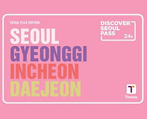 Discover Seoul Pass
