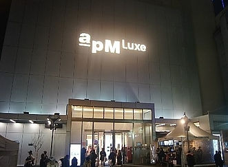 Dongdaemun 10Best Shopping Malls - apM Luxe - Opening Hours & Getting There | Seoul, South Korea