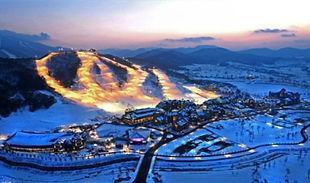 2D1N Ski Tour: Alpensia Ski Resort
