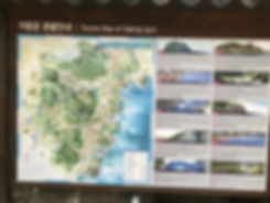 Tourist Map of Haedong Yonggungsa Temple & Gijang-gun | Busan, South Korea