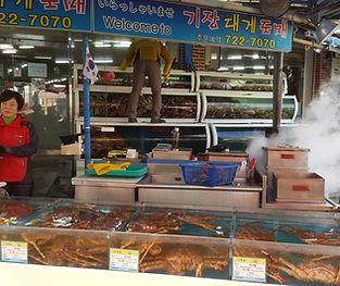 Hidden & secret places to visit in Busan - Gijang Crab Market | Busan, South Korea