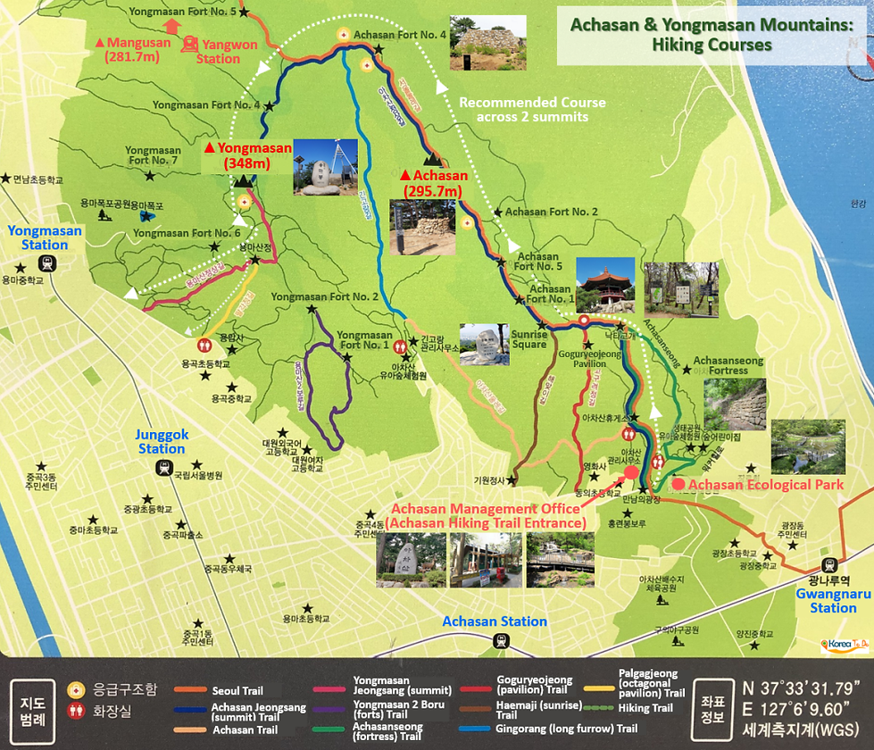 Achasan & Yongmasan Mountains - Map - Hiking Courses | KoreaToDo