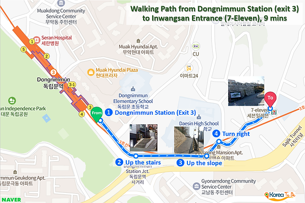 Inwangsan Mountain - Walking Path from Dongnimmun Station (exit 3) to Inwangsan Entrance (7-Eleven) | KoreaToDo