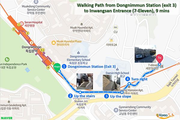 Inwangsan Mountain - Walking Path from Dongnimmun Station (exit 3) to Inwangsan Entrance (7-Eleven) | KoreaToDo