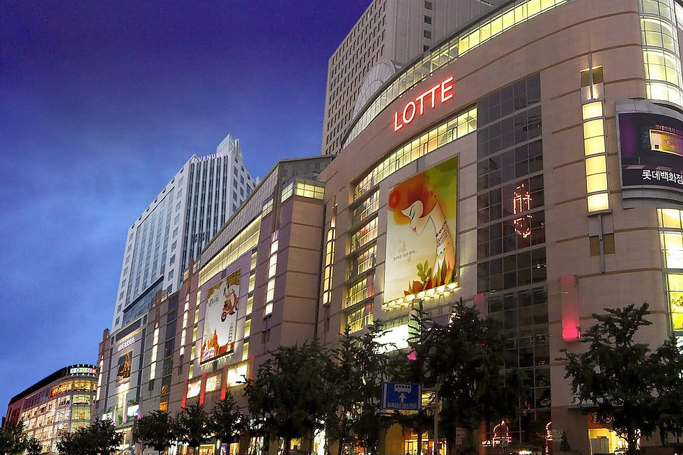 LOTTE Department Store (main branch) & Getting There | Seoul, South Korea