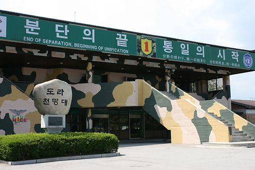 DMZ Train - Dora Observatory | Day Trip from Seoul, KoreaToDo