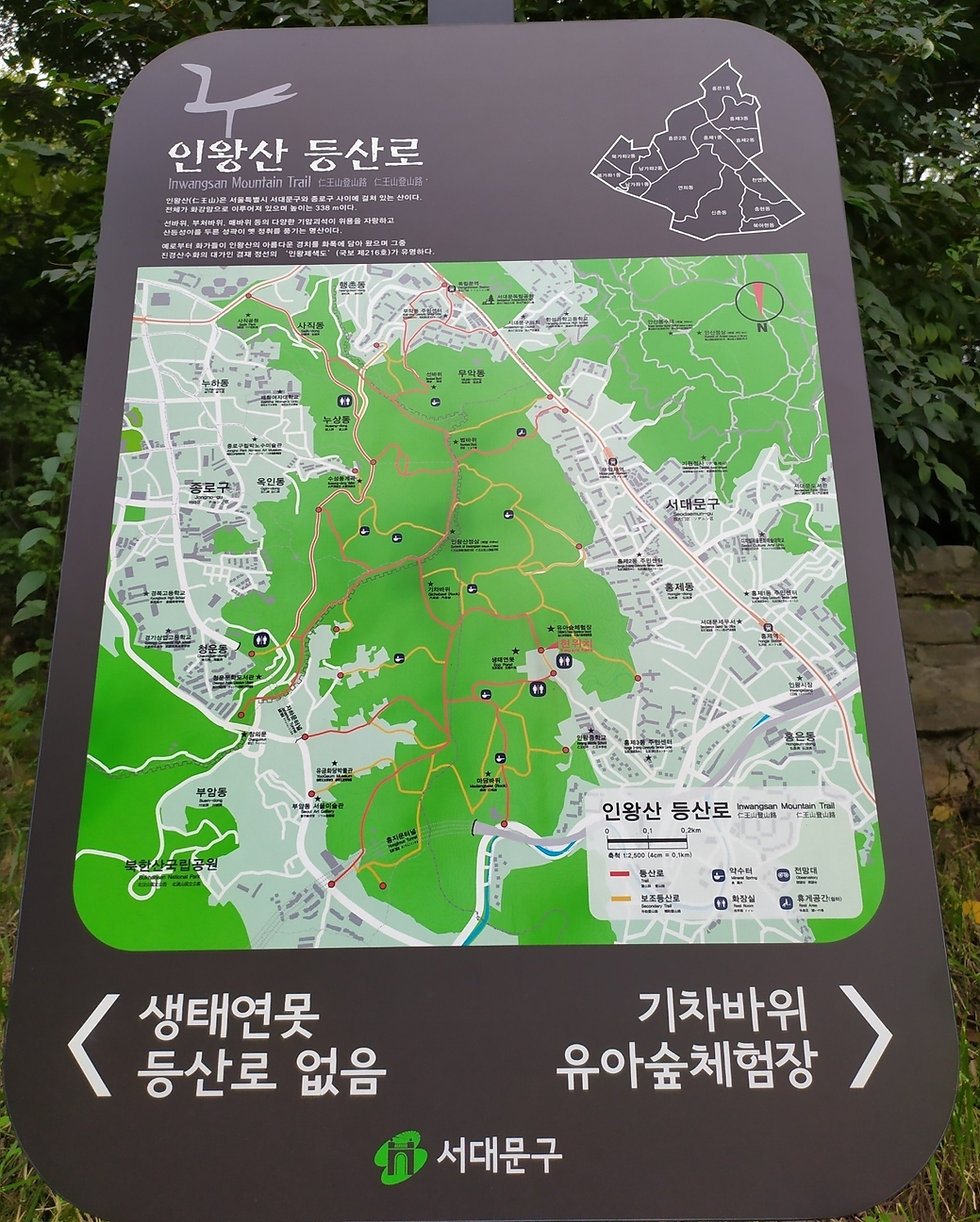 Map of Inwangsan Mountain Trail | KoreaToDo