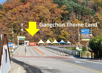 Gangchon Theme Land - ATV | KoreaToDo