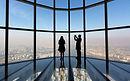 Lotte World Tower Seoul Sky Admission | KoreaToDo