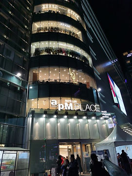 Dongdaemun 10Best Shopping Malls - apM Place - Opening Hours & Getting There | Seoul, South Korea