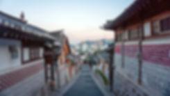 Bukchon Hanok Village & Getting There   Seoul, South Korea