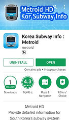 MetroidHD to install | Essential Travel Tips on South Korea