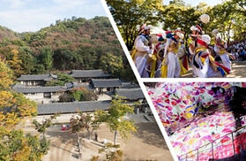 Minsok Korean Folk Village & Gwangmyeong Cave Day Tour