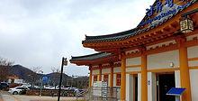 Gimyujeong Station | KoreaToDo