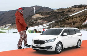 Eden Valley Ski Resort Private Transfer (from/to Busan & Gimhae Airport) 24/7