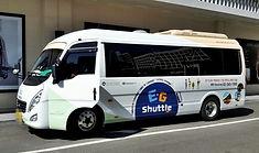 Korea Shuttle Bus Services for Foreigners ONLY - EG-Shuttle Bus | KoreaToDo