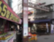 Sejong Village Food Street & getting thee | Seoul, South Korea
