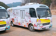 How to go to Alpaca World Animal Farm - Free Shuttle Bus | Hongcheon, South Korea