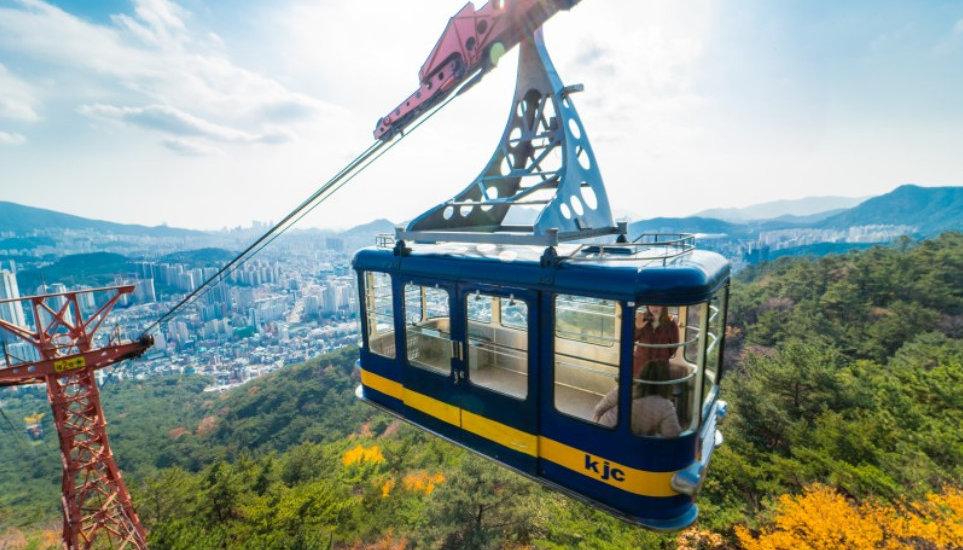 Geumgang Park Ropeway & Getting There | Busan, South Korea