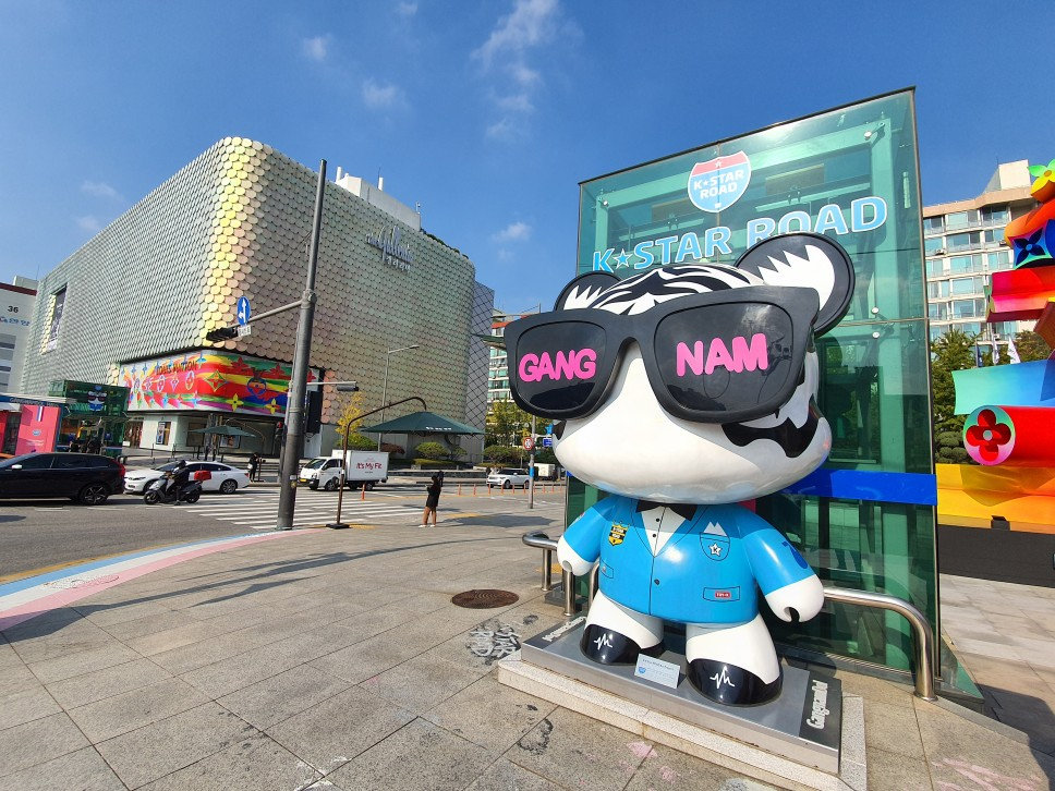 K-Star Road, Gangnamdol & getting there   Seoul, South Korea