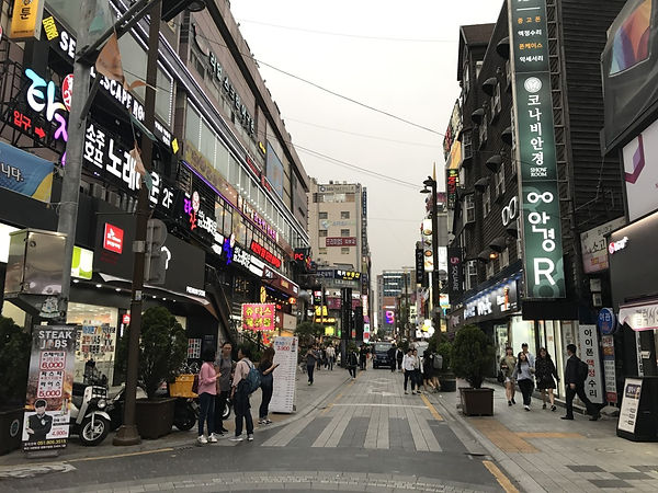Seomyeon Shopping District & Getting There | Busan, South Korea