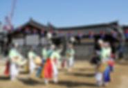 Namsangol Hanok Village & Getting There   Seoul, South Korea