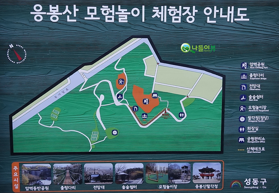 Map of Eungbongsan (Mountain) | Seoul, South Korea
