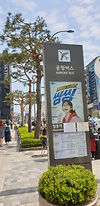 Myeongdong Station - Airport Limousine Bus Bus Stop | KoreaToDo