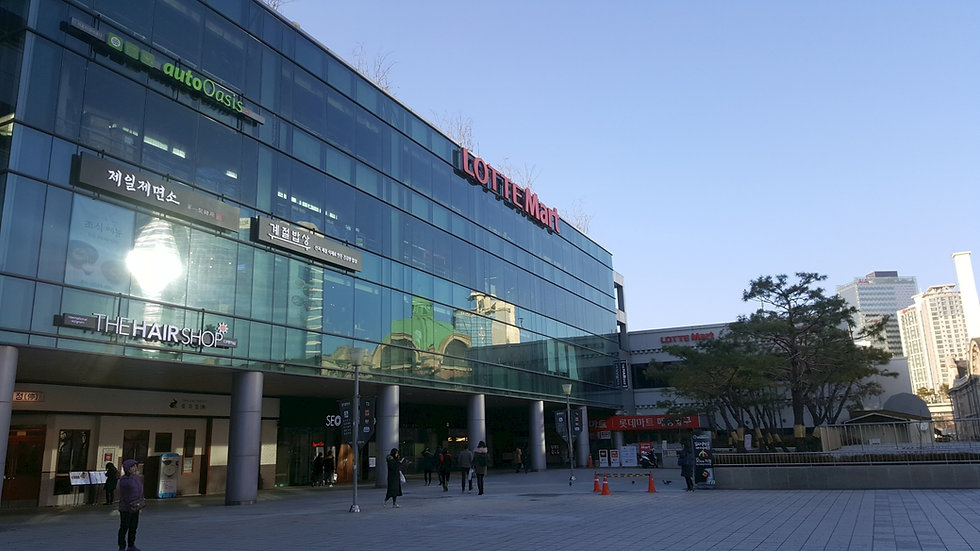 Lotte Mart (Seoul Station Branch) & Getting There | Seoul, South Koea