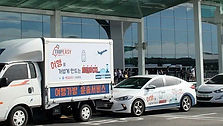 Incheon Airport Luggage Delivery Services by TRIPEASY