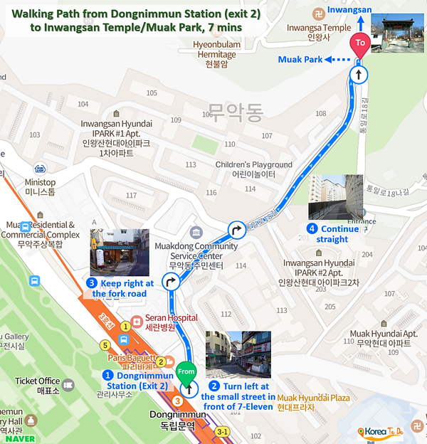 Inwangsan Mountain - Walking Path from Dongnimmun Station (exit 2) to Inwangsan Temple / Muak Park