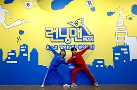 Running Man Thematic Experience Center Ticket