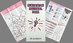Bukhansan National Park - Jeongneung Information Center - Leaflet