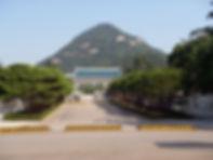 Cheong Wa Dae (Blue House) & Getting There | Seoul, South Korea