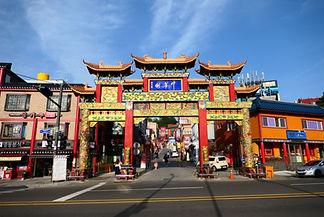 Incheon: Chinatown / Songwol-dong Fairy Tale Village / Jayu Park / Wolmido Island