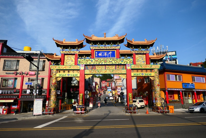 Incheon Chinatown, Songwol-dong Fairy Tale Village & Wolmido Island | Incheon, South Korea