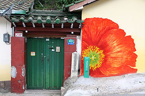 Top Hidden Places in Seoul - Hongje-dong Gaemi Village | KoreaToDo