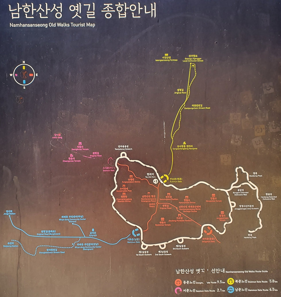 Namhansanseong - Map of Hiking Courses &