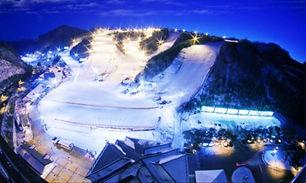 Elysian Gangchon Ski Resort Room Reservation - Elsuite Condominium