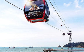 Busan Air Cruise Cable Car Ticket