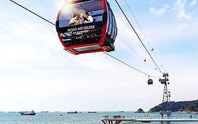 Busan Air Cruise Cable Car Ticket