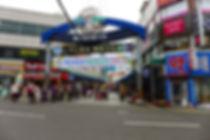 Haeundae Market & Getting There | Busan, South Korea