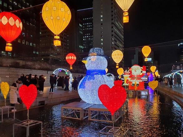 2020 Seoul Christmas Festival