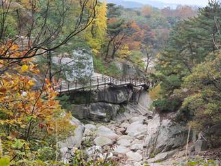 Bukhansan National Park - Bukhansanseong Park Information Center