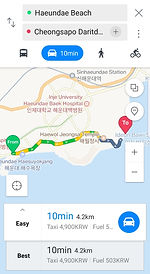 Naver Map App with English Interface for South Korea | Essential Travel Tips on South Korea